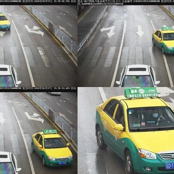不文明交通违法行为曝光之机动车违反禁止标线指示