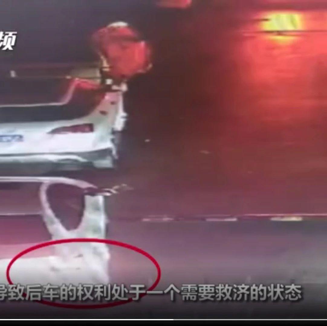 醉驾肇事逃逸被追溺亡,法院判了!(视频)