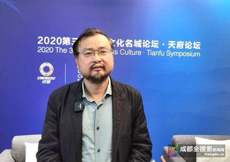 中国美术馆副馆长:成都正无限接近世界文化名城