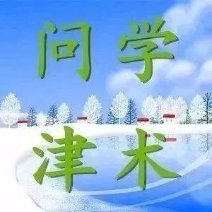 湘潭大学2020年拟新增学位授权点公示,5个博士点!