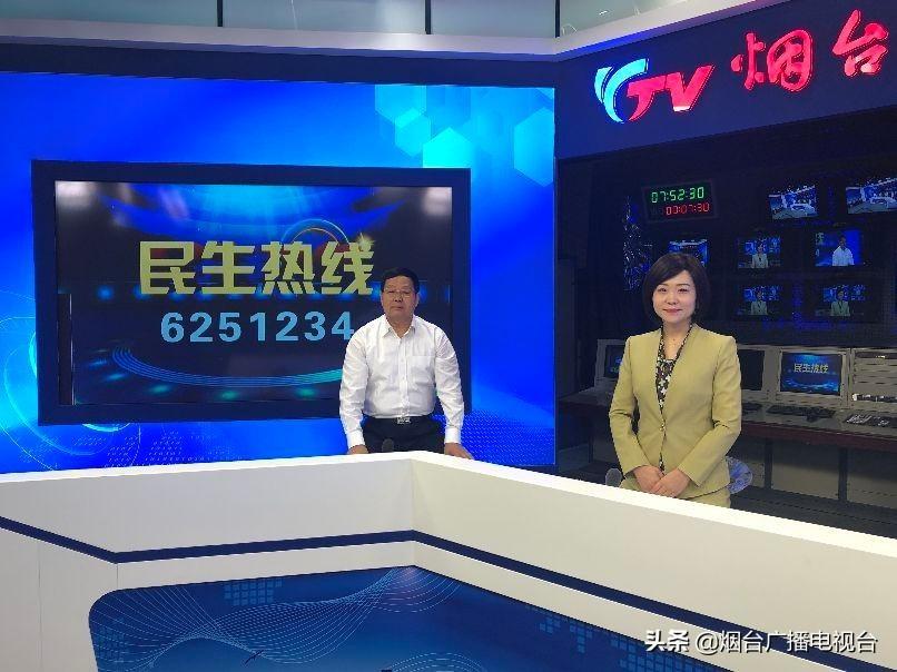 《民生热线》今日上线嘉宾:莱山区市场监督管理局党组书记局长姜景卫