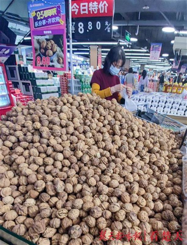 核桃每斤8.8元!今年武汉市民可岔着吃了