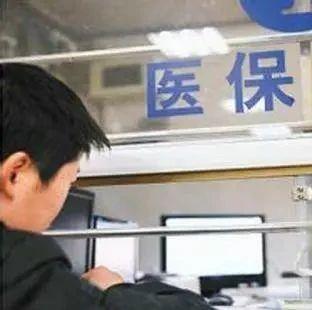 【法治】隆德县首例医保诈骗案公开审理并当庭宣判,判三缓四!