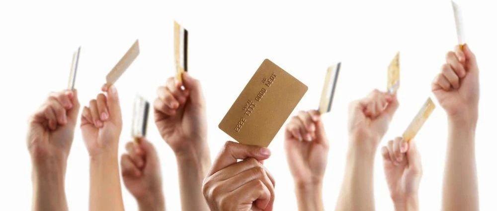 三成网贷用户迁徙进银行,开始撸个税贷、企业贷和信用社贷款