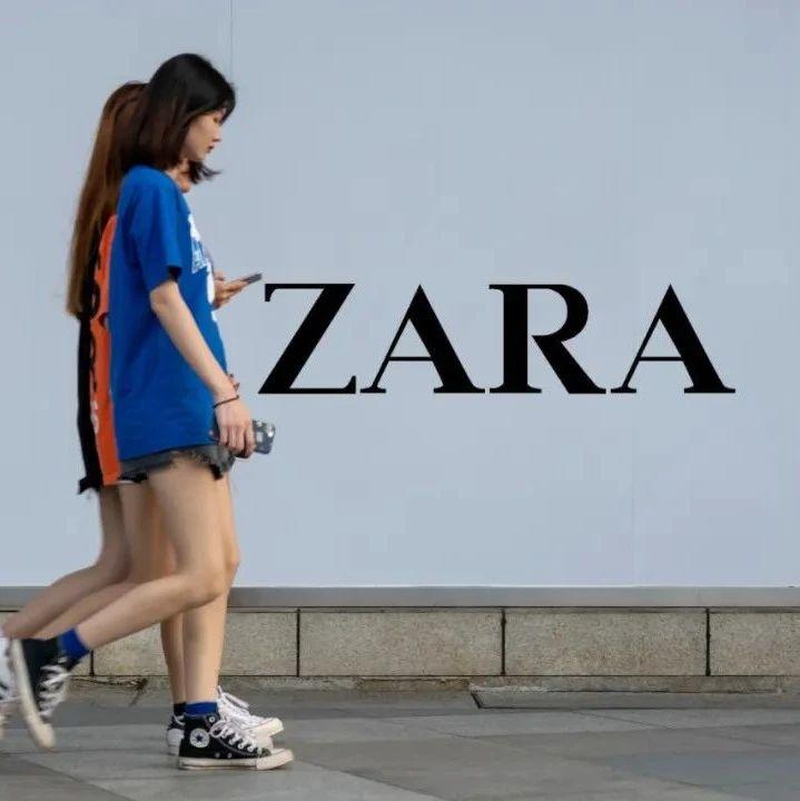 ZARA等待救命