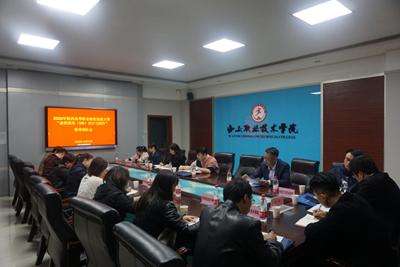 """2020年陕西省职业院校技能大赛""""虚拟现实(VR)设计与制作""""竞赛在西安职业技术学院举行"""