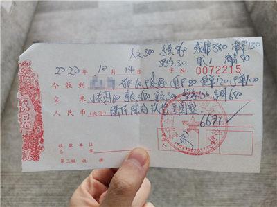 河南孟州市复兴医院太平间乱收费?医院:展开调查!