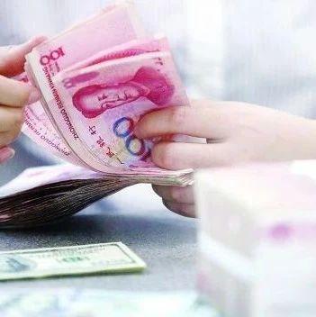 【发布】赣州吉安将开展国家级普惠金融改革试验