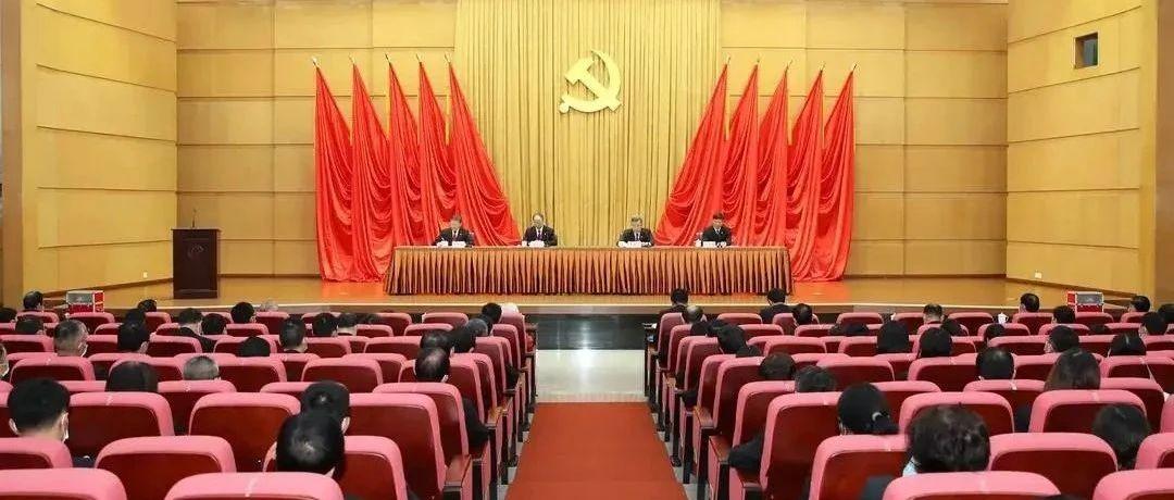 省法院机关第七次党员代表大会召开
