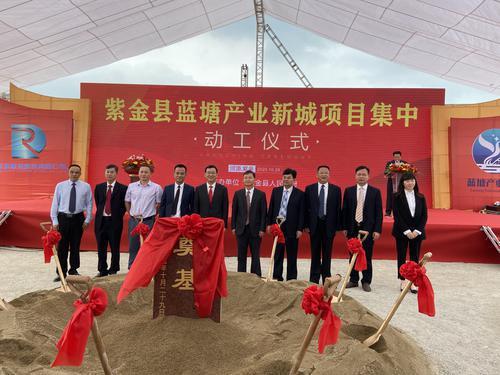 【粤直击】总投资140多亿元!河源蓝塘产业新城首批项目集中动工