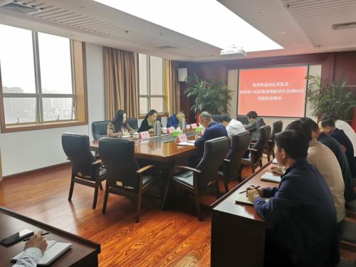 市城市管理局召开政治生态调研动员会议
