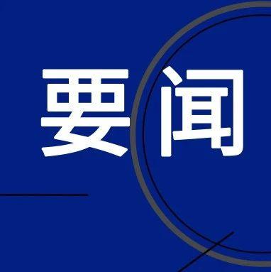 云南省举办高校师范类专业认证培训研讨会