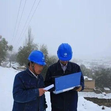 迎战初雪,国网宁夏固原供电人雪天特别的守护
