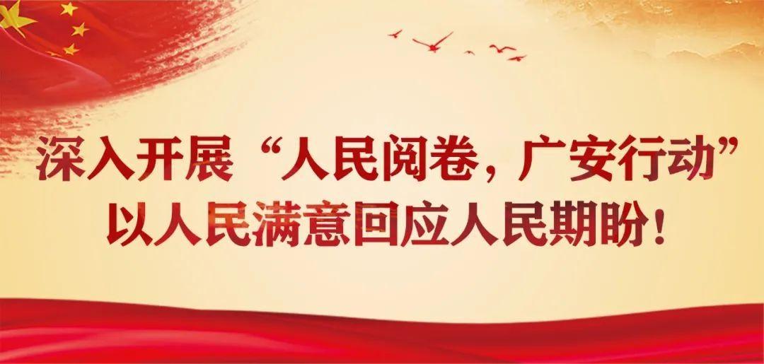 广安市市场监管局召开打击市场销售长江流域非法捕捞渔获物专项行动工作推进会