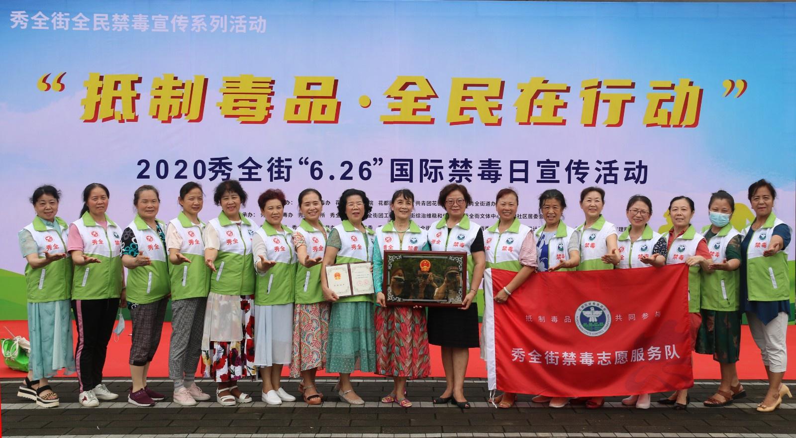 """""""秀全大妈""""入围!第五届中国青年志愿服务项目大赛全国赛终评入围名单公示"""