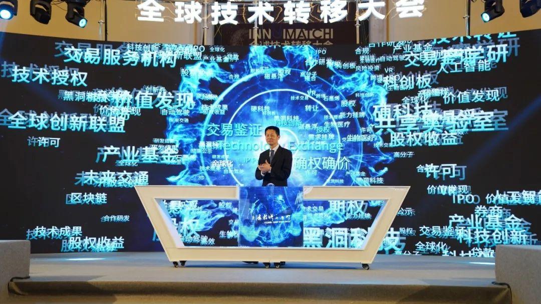 """上海技术交易所改制开市:创新之泵加速""""科技变现"""""""