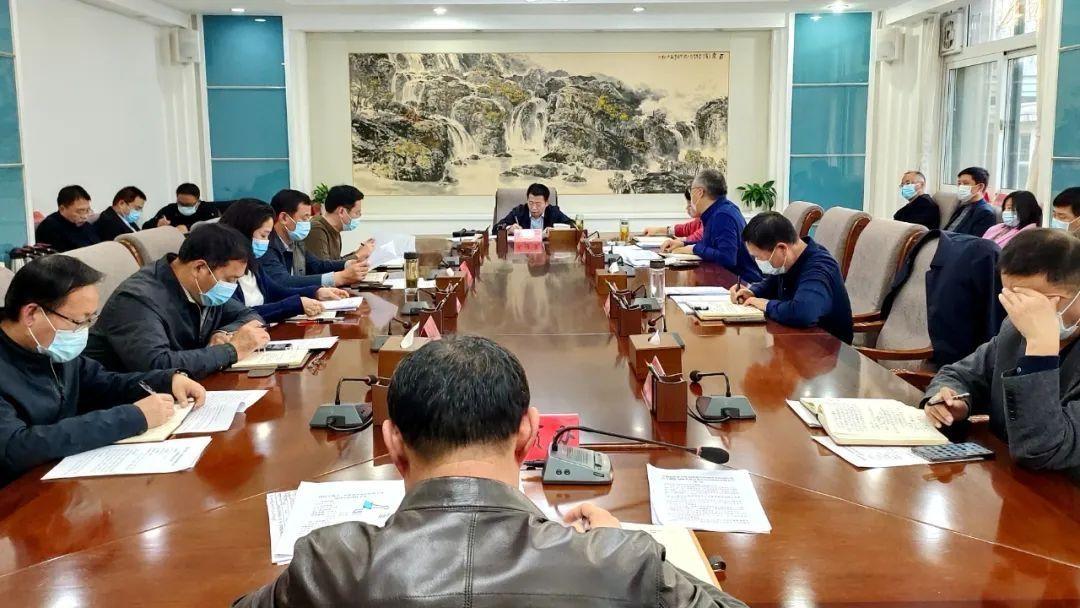 承德县委书记齐建文主持召开2020年第十二次扶贫开发和脱贫工作领导小组会议