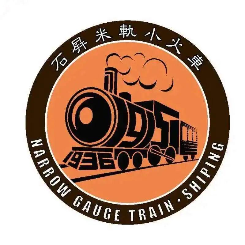 【旅游】哐哧哐哧哐哧……石屏小火车来了!(内附游玩攻略)图片