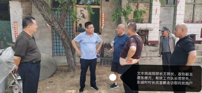 亚博直播软件:吕梁生态局文水分局坚决战胜贫困