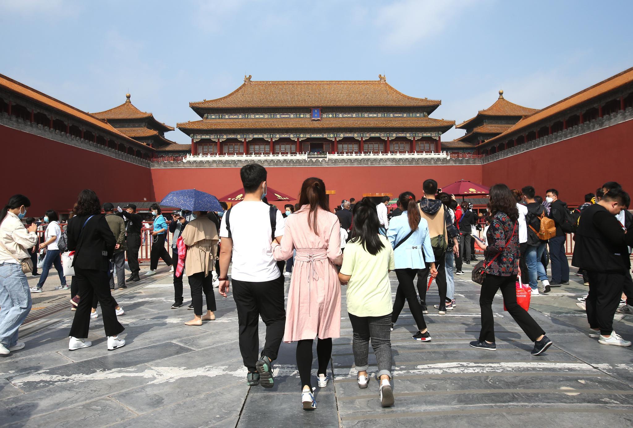 十一当天故宫接待2.5万人 北京景区收入同比增219%图片