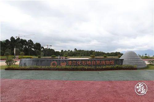 【探索】堪称世界级!打卡抚仙湖畔的网红博物馆图片