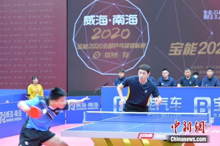 2020全国乒乓球锦标赛山东威海开赛 马龙等众名参赛
