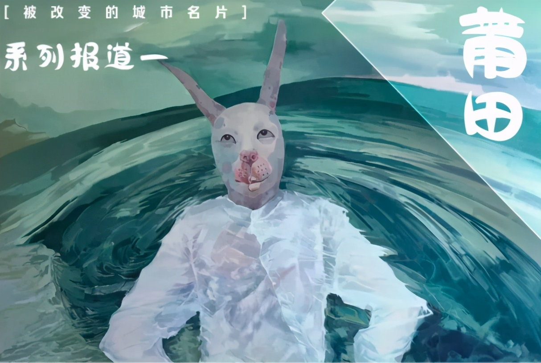 深圳大芬村一半人在说莆田话?因为莆田不只有民营医院和假鞋