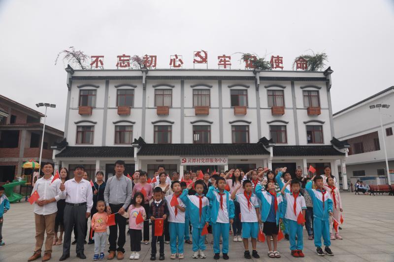 韶关南雄省定贫困村举行升旗仪式,庆祝共和国成立71周年