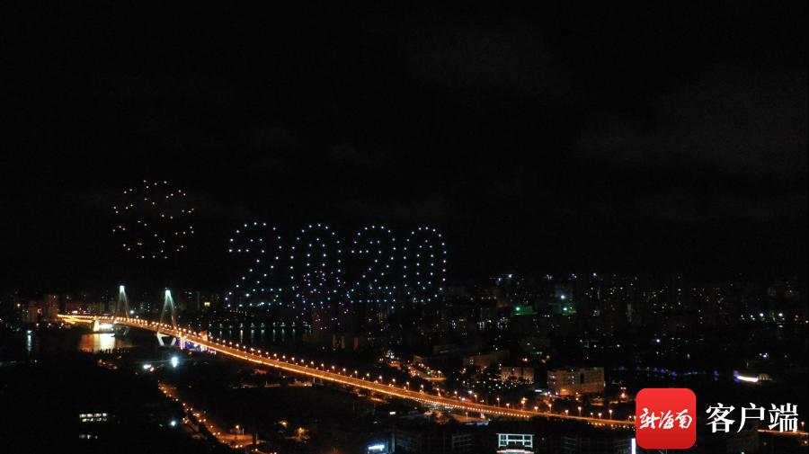 精彩无人机表演点亮椰城夜空 南海网携手一飞智控佳节献礼