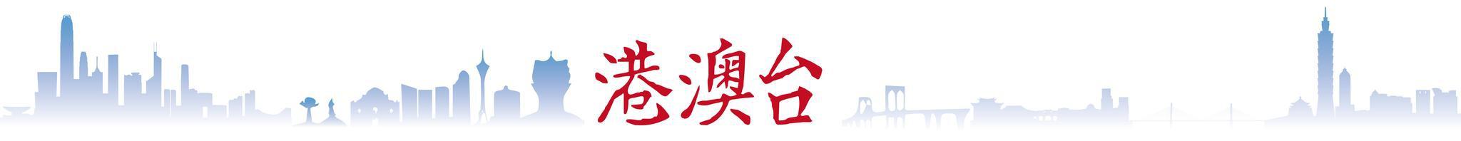 两岸一家人!台湾人的这项中秋民俗,竟和抗倭名将戚继光有关
