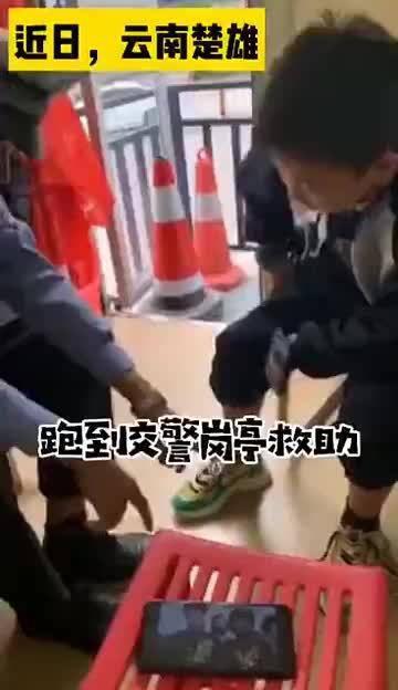 """楚雄 小学生遇上""""强迫症""""交警 学系鞋带得把蝴蝶结拉对称"""