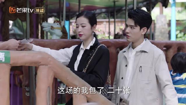 霸道女总裁和她的男老婆游乐园一日游