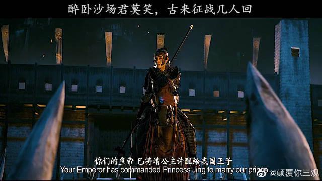 这才是我心中的徐凤年~ 徐凤年一人为红薯守城门,这段戏……