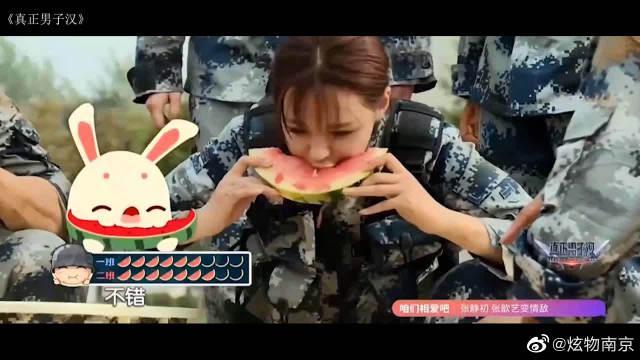 盘点明星爆笑吃东西,关晓彤吃瓜比赛被吓到,孙杨为赢比赛狂吃