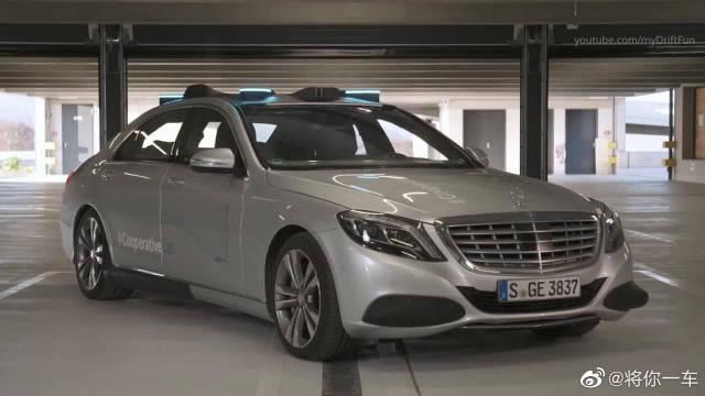 看完奔驰S无人驾驶的测试后,我才知道德国技术有多先进!