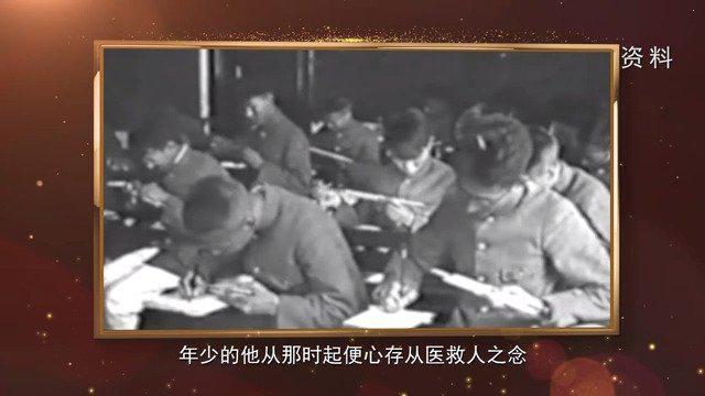 痛惜!我国著名心血管病专家陈灏珠院士逝世 追忆他的医路心语