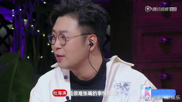 郑恺杜海涛被男人的情义感动 杨丞琳竟然劝杨超越一定要谈恋爱~