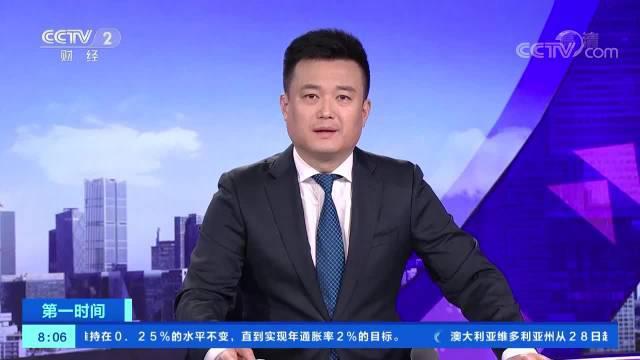"""许昌建安警方成功侦破""""6.8""""跨境网络赌博案"""