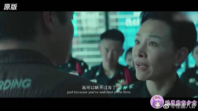 《误杀》原版翻版大pk 胡杏儿和惠英红在线飙演技!