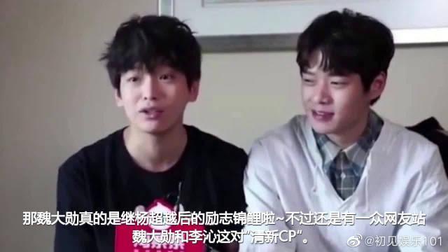 魏大勋和杨幂谈恋爱?可曾经带回过家的李沁不是更合适吗?