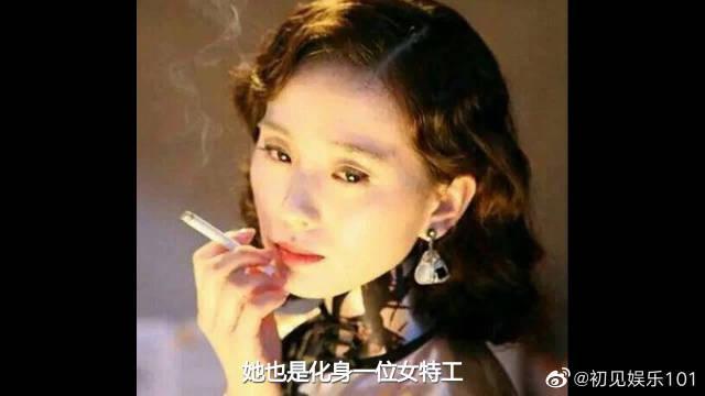 五位当红女星抽烟照:刘诗诗优雅、倪妮妩媚、赵丽颖搞笑