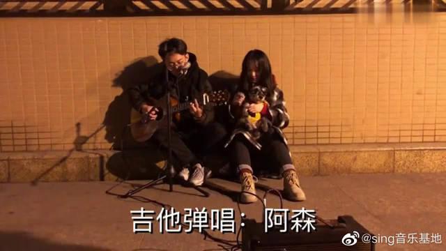 天桥情侣莫云和阿森卖唱系列之《莉莉安》……