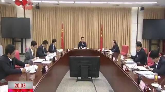 西安市委理论学习中心组举行会议……