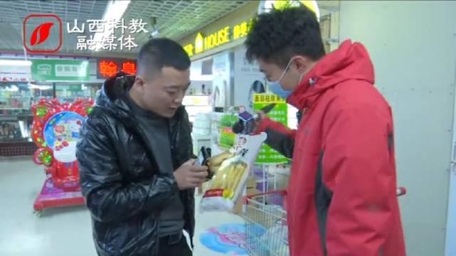"""超市里的腐竹还在保质期内,咋就""""长毛""""了?"""