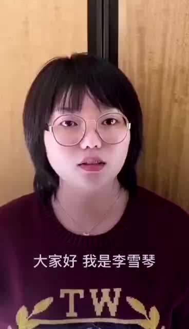 李雪琴在电梯偶遇吴彤仅仅只是一个开始……
