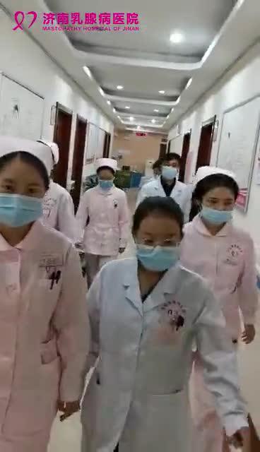 忙碌的一天从查房开始,济南乳腺病医院医生们查完房还有三台手术