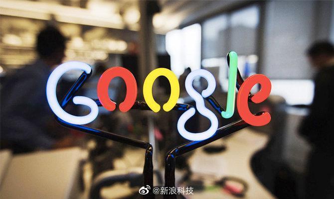 谷歌与美国政府反垄断诉讼首度交锋:涉及三大指控