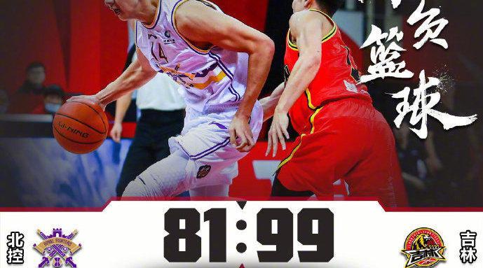 99-81击败@北京控股篮球俱乐部 ,取得6连胜