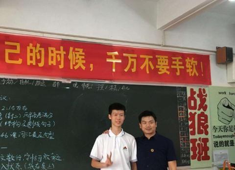 盘点广东汕头最好的三所高中