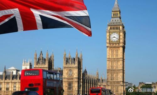 国际货币基金组织下调英国经济增长评级